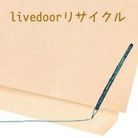 livedoorリサイクル